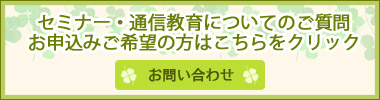 バナー_bnr.jpg