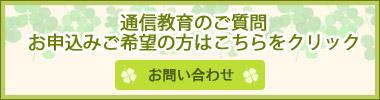 correspondence_link_bnr.jpg