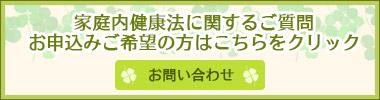 healthy_link_bnr.jpg