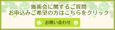 medical_link_bnr.jpg