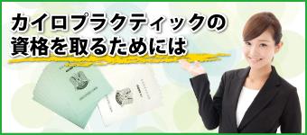 kairo_top.jpg